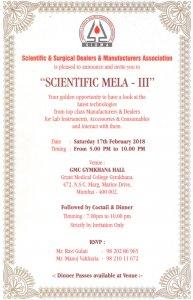 scientific-mela-invitation-card